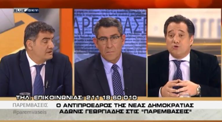 """Άδωνις Γεωργιάδης: """"Ο Ακενοτούμπο που παίζει ως Έλληνας στο ΝΒΑ""""! video   Newsit.gr"""