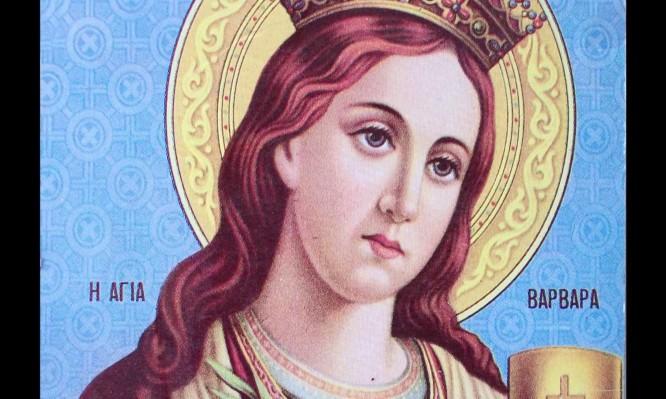 Η θαυματουργή Αγία Βαρβάρα και η Κύπρος