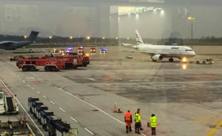 Συναγερμός στο Ανόβερο! Προσπάθησε να μπουκάρει στο αεροδρόμιο με αυτοκίνητο! | Newsit.gr