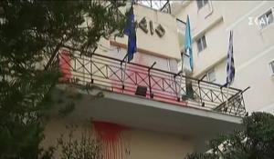 Βίντεο από το ντου του Ρουβίκωνα στο δημαρχείο Αλίμου – Δύο προσαγωγές από την Αστυνομία