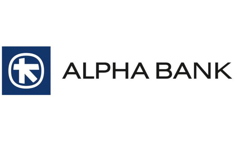 ALPHA ΤΡΑΠΕΖΑ Α.Ε.: Ενημέρωση για τη διαβίβαση δεδομένων προσωπικού χαρακτήρα | Newsit.gr