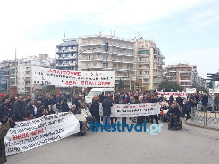 Θεσσαλονίκη: Τα άτομα με αναπηρία δεν βρήκαν κανέναν στο υπουργείο – Έδωσαν το ψήφισμα στον φύλακα – video
