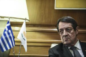 Αναστασιάδης: Έτοιμοι να παράσχουμε κάθε βοήθεια στους Τουρκοκύπριους!
