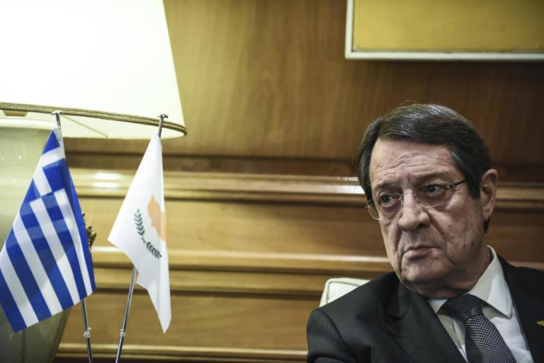 Αναστασιάδης: Έτοιμοι να παράσχουμε κάθε βοήθεια στους Τουρκοκύπριους! | Newsit.gr