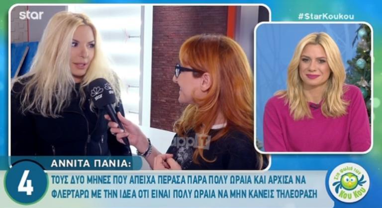 Αννίτα Πάνια: Συνεργάτης – έκπληξη στη νέα της εκπομπή! Επιστρέφει στην τηλεόραση έπειτα από χρόνια! | Newsit.gr