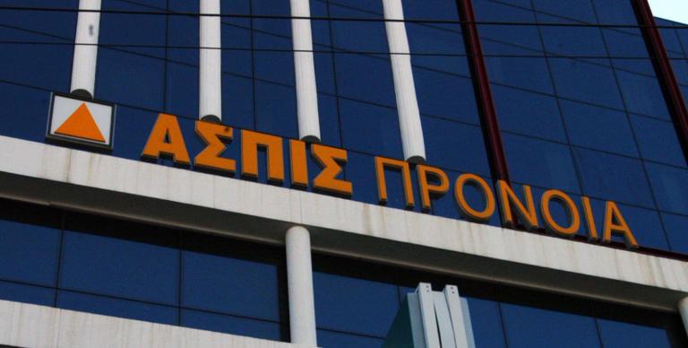 Αθώα τα μέλη της οικογένειας Ψωμιάδη για την υπόθεση της ΑΣΠΙΣ ΠΡΟΝΟΙΑ – Δυο οι καταδίκες! | Newsit.gr