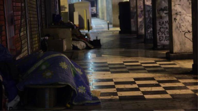 Καιρός: Θερμαινόμενος χώρος του Δήμου Αθηναίων για την προστασία των αστέγων από το κρύο | Newsit.gr