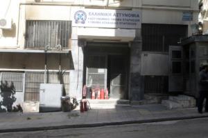 Εξάρχεια: Θρίλερ με «απώλεια οπλισμού» μέσα από το Αστυνομικό Τμήμα