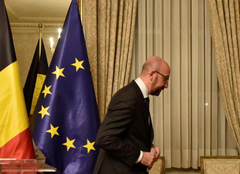 Βέλγιο: Με κυβέρνηση μειοψηφίας προχωρά πλέον ο Σαρλ Μισέλ | Newsit.gr