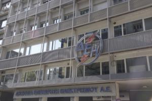 ΔΕΔΔΗΕ: Αποκαταστάθηκε η ηλεκτροδότηση στα νότια προάστια