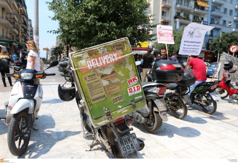 Αυτές είναι οι υποχρεώσεις των εργοδοτών απέναντι στους ντελιβεράδες | Newsit.gr