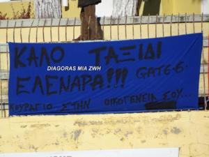 Το μήνυμα των οπαδών του Διαγόρα Ρόδου για την Ελένη Τοπαλούδη [pic]