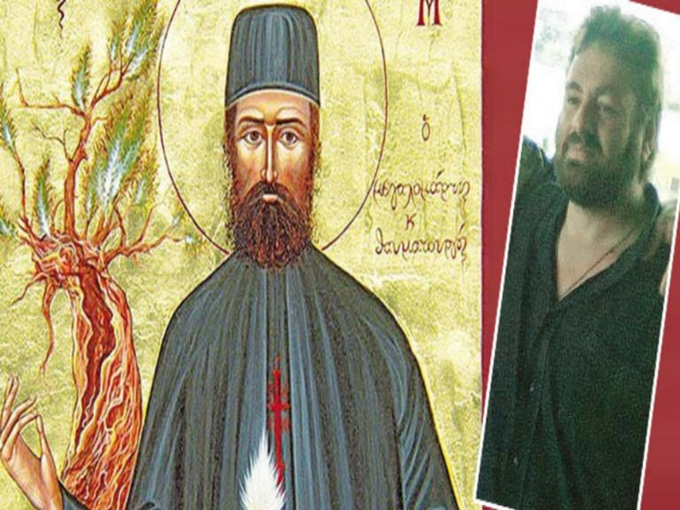 Απίστευτο θαύμα: Ο άγιος Εφραίμ έσωσε κλινικά νεκρό   Newsit.gr