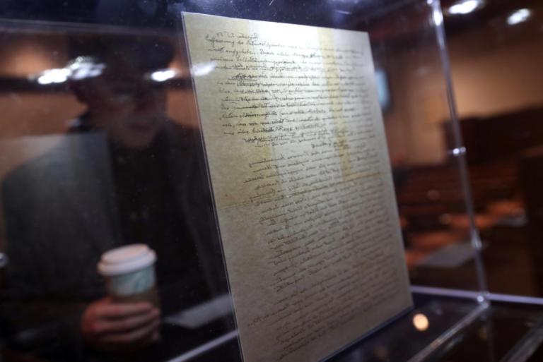 Μια περιουσία για το «Γράμμα του Θεού» του Άλμπερτ Αϊνστάιν | Newsit.gr