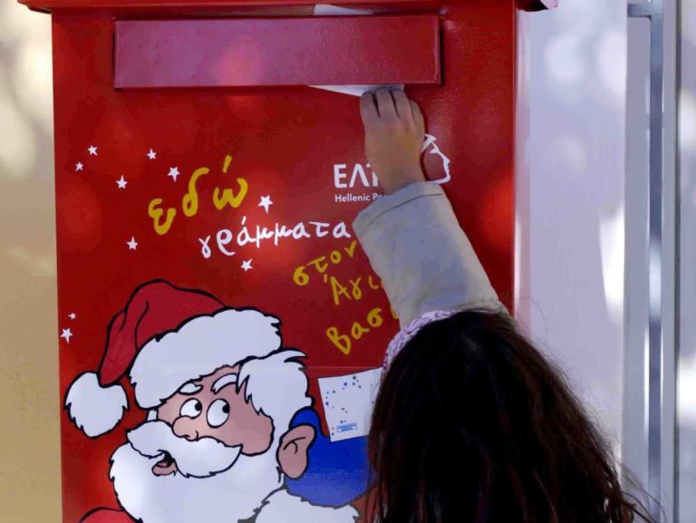 Από το τέλος Νοεμβρίου άρχισαν να αποστέλλονται τα πρώτα γράμματα στον 'Αγιο Βασίλη μέσω των ΕΛΤΑ   Newsit.gr