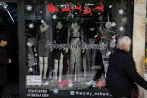 Εορταστικό ωράριο Σάββατο 29/12: Τι ώρα κλείνουν σήμερα τα καταστήματα