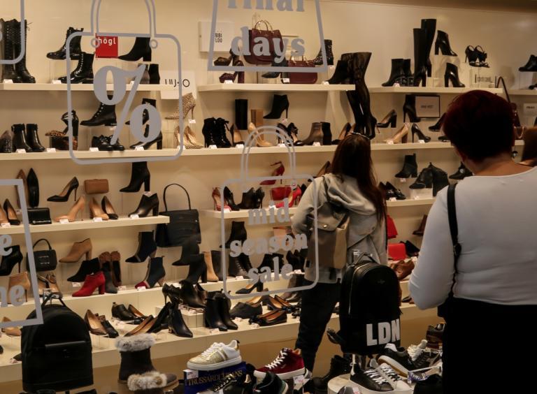 c918eeb014c Εορταστικό ωράριο σήμερα Σάββατο 29/12: Τι ώρα κλείνουν τα καταστήματα