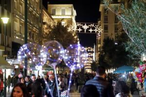 Εορταστικό ωράριο Χριστουγέννων σήμερα 21/12: Τι ώρα κλείνουν τα μαγαζιά