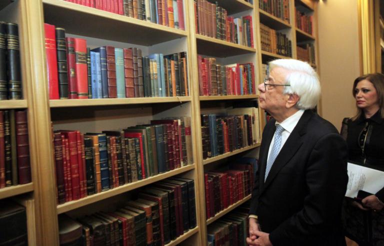 Εγκαίνια της βιβλιοθήκης της ΕΣΗΕΑ παρουσία του Προέδρου της Δημοκρατίας | Newsit.gr