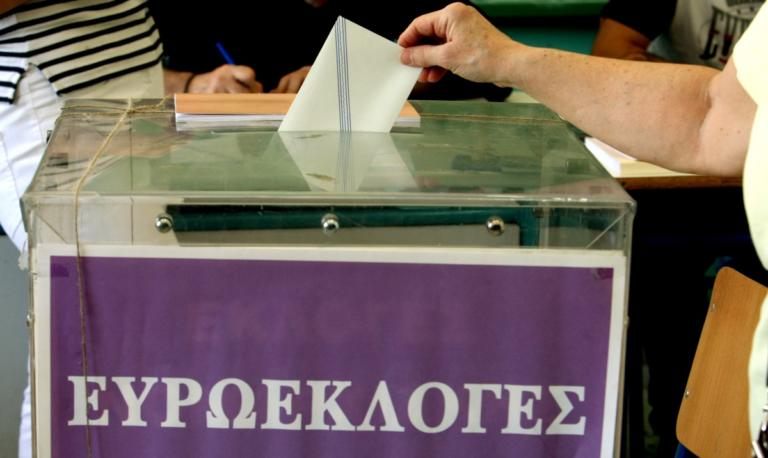 Κι όμως, η Ευρώπη ασχολείται μαζί μας | Newsit.gr