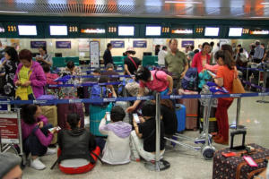 Χάος από drones στο Γκάτγουικ – Έκλεισε το αεροδρόμιο!