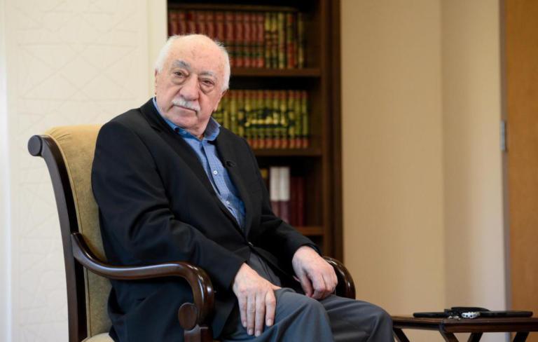 ΗΠΑ: Διώξεις για συνωμοσία με σκοπό την έκδοση του Γκιουλέν στην Τουρκία | Newsit.gr