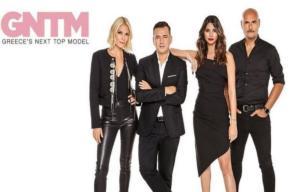 """Πρόστιμο στο """"Greece's Next Top Model"""""""