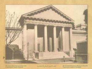 Ανοίγει ξανά το Ελληνορωμαϊκό Μουσείο της Αλεξάνδρειας!