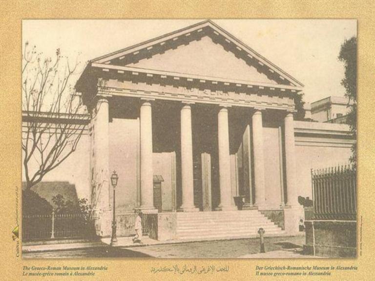 Ανοίγει ξανά το Ελληνορωμαϊκό Μουσείο της Αλεξάνδρειας! | Newsit.gr
