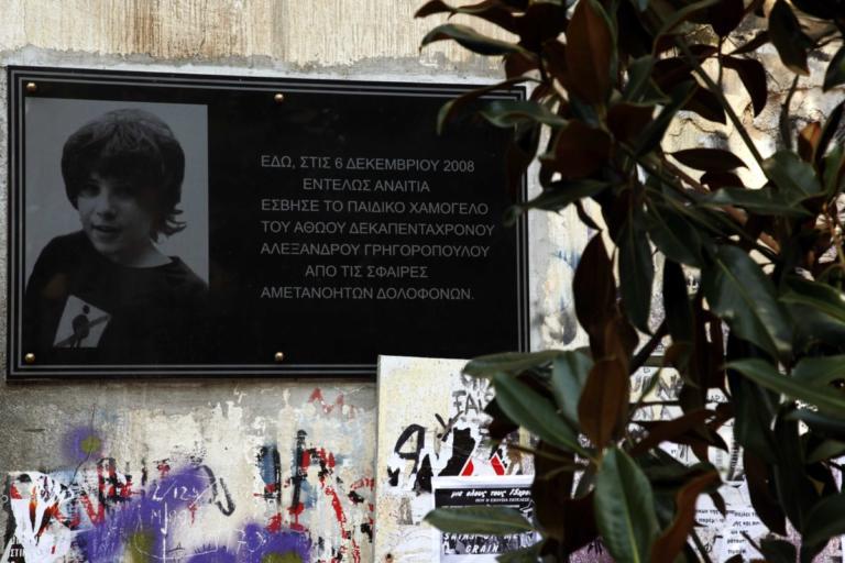 Αλέξανδρος Γρηγορόπουλος: 10 χρόνια από τη δολοφονία του – «Φρούριο» η Αθήνα