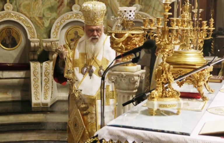 Αρχιεπίσκοπος Ιερώνυμος: «Τα φετινά Χριστούγεννα να γίνουν απαρχή μεταστροφής του κόσμου» | Newsit.gr