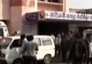 Ινδία  Πέθανε η 15χρονη μαθήτρια που την είχαν πυρπολήσει στη μέση του  δρόμου! 225bbb489f0