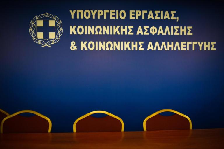 Υπουργείο Εργασίας για ξυλοδαρμό εργαζομένου: Καμία ανοχή στην εργοδοτική αυθαιρεσία! | Newsit.gr