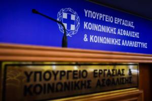 Το υπουργείο Εργασίας απάντησε στην ΑΔΕΔΥ: 620.000 συντάξεις θα αυξηθούν από 1/1/2019