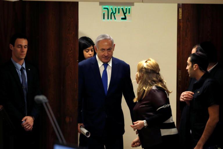 Εκλογές στις 9 Απριλίου στο Ισραήλ | Newsit.gr