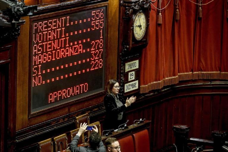 Ιταλία: Εγκρίθηκε ο προϋπολογισμός – Ψήφος εμπιστοσύνης στην κυβέρνηση   Newsit.gr