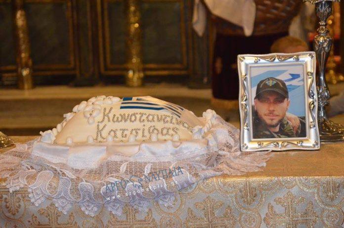 Ναύπλιο: Μνημόσυνο για τον Κωνσταντίνο Κατσίφα – Συγκίνηση στην εκκλησία της Παναγίας – video | Newsit.gr