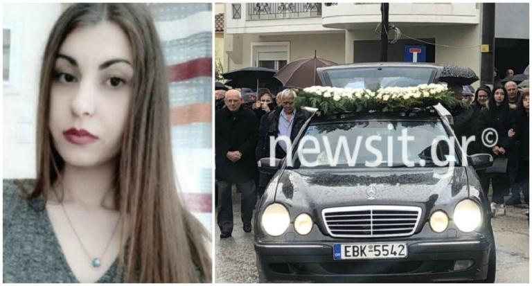 Διδυμότειχο: Η κηδεία της φοιτήτριας που δολοφονήθηκε στη Ρόδο – Ραγίζουν καρδιές για την Ελένη Τοπαλούδη!