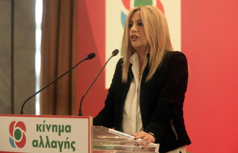 ΚΙΝΑΛ: Οι πρώτοι 230 υποψήφιοι στις εκλογές – Όλα τα ονόματα   Newsit.gr