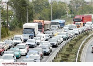 Θεσσαλονίκη: Καραμπόλα με 4 ΙΧ και ένα φορτηγό στην Περιφερειακή