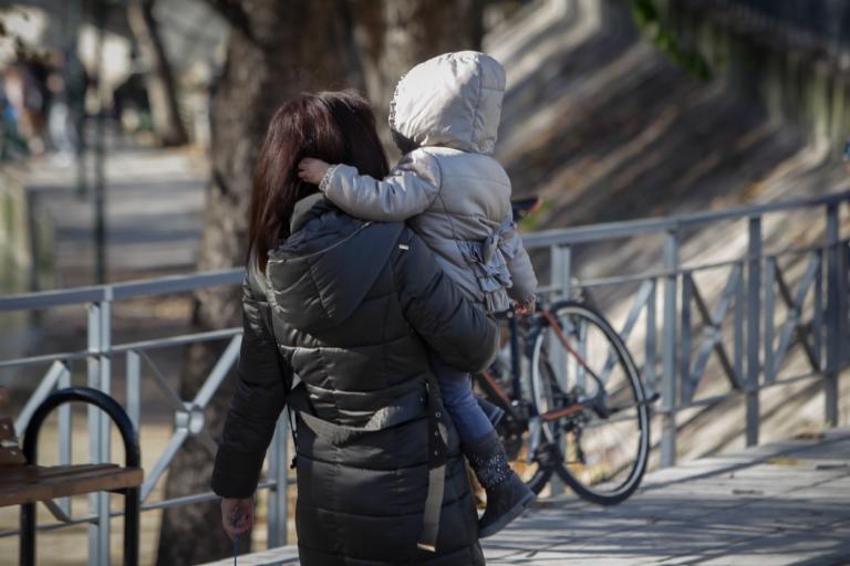 Καιρός: Κρύο και την Παρασκευή 28/12 | Newsit.gr