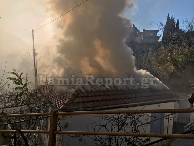 Λαμία: Φωτιά σε σπίτι κοντά στο Δημαρχείο | Newsit.gr