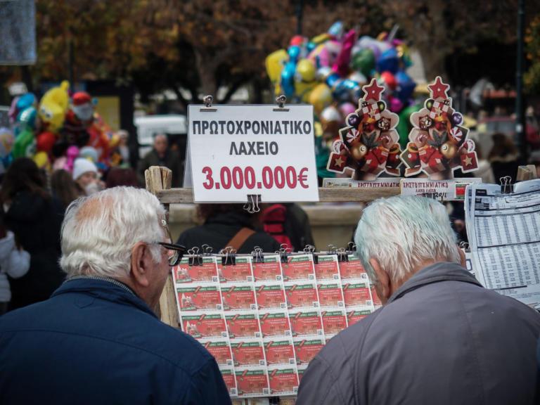 3 εκατ. ευρώ κληρώνει σήμερα το Πρωτοχρονιάτικο Λαχείο | Newsit.gr