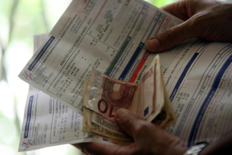 Έρευνα ΕΚΠΟΙΖΩ: Ένας στους δυο αδυνατούν να πληρώσουν έγκαιρα το ρεύμα!