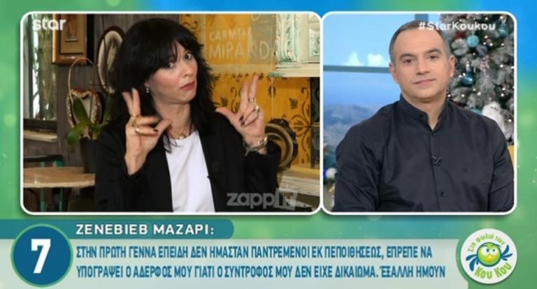 Ζενεβιέβ Μαζαρί: Ξαφνιάζουν τα κιλά που πήρε σε κάθε εγκυμοσύνη της! «Στις εγκυμοσύνες μου… βοθρόνα!» | Newsit.gr