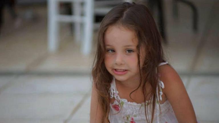 Κρήτη: Μαύρη επέτειος για τη μικρή Μελίνα – Το νέο σπαρακτικό μήνυμα του πατέρα της [pics]   Newsit.gr