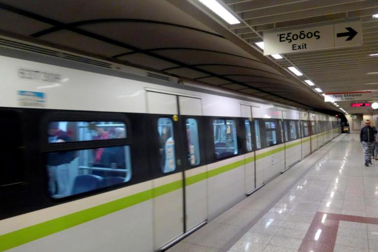 Επέτειος Γρηγορόπουλου: Άνοιξαν οι σταθμοί του μετρό σε Πανεπιστήμιο και Σύνταγμα | Newsit.gr