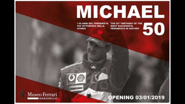 Έκθεση για τον Michael Schumacher στο μουσείο της Ferrari   Newsit.gr