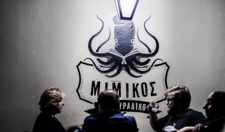 Βόλος: Πέθανε στον ύπνο του ο επιχειρηματίας Αντώνης Μιμίκος – Ο δρόμος των επιτυχιών του! | Newsit.gr