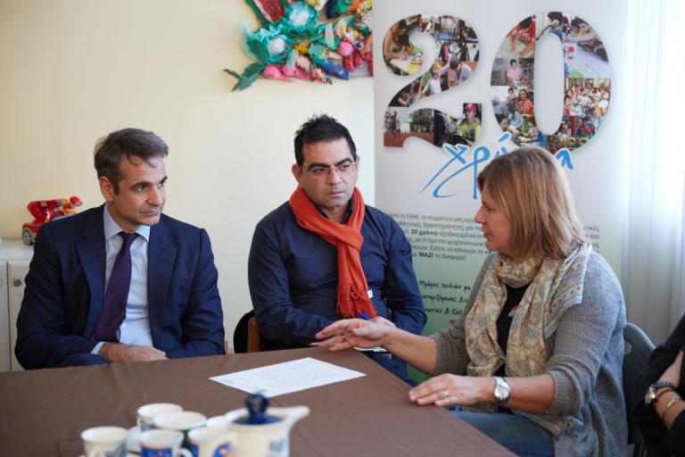 Μητσοτάκης: Να δώσουμε τη δυνατότητα στα ΑμεΑ για πραγματική ένταξη στην κοινωνική και την επαγγελματική ζωή   Newsit.gr